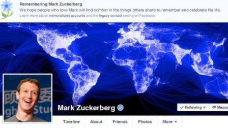 خلل في فيسبوك يؤدي إلى إعلان
