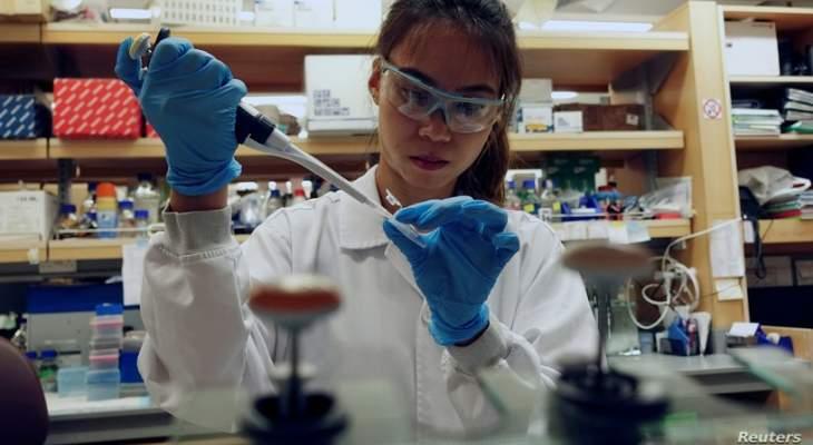 الصحة العالمية: تعليق التجارب على هيدروكسي كلوروكين بسبب مخاوف على السلامة