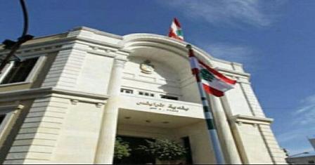 وقفة تضامنية لموظفي بلدية طرابلس مع القدس