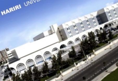 تقرير مستشفى رفيق الحريري: 110 اصابات و53 حالة حرجة ووفيتان