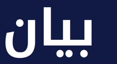الابحاث الزراعية: دلتا في لبنان ومتحورات أخرى قادمة