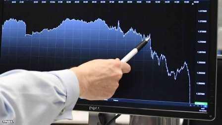 برنامج مواجهة الأزمة الاقتصادية والمالية-سايد فرنجية
