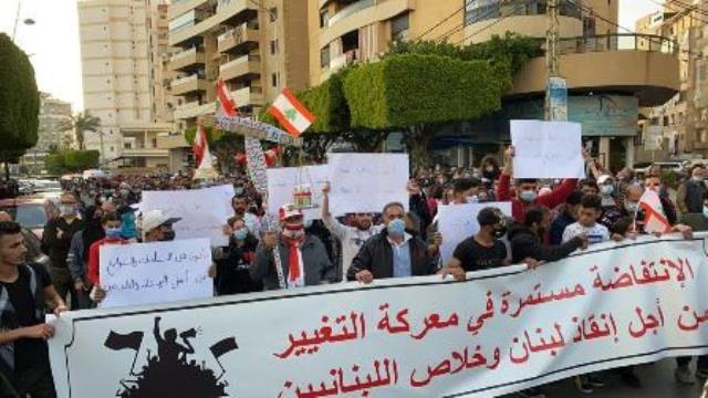 مباشر كلمة الأمين العام للتنظيم الشعبي الناصري النائب الدكتور أسامة سعد في ختام التظاهرة الشعبية الحاشدة من أمام السراي الحكومي في صيدا
