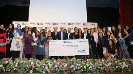 لبنان والمهجر يقدم منح وجوائز تعليمية بـ200 ألف دولار