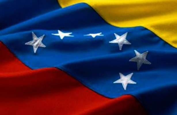 الخارجية الفنزويلية: ندين الاعتقال التعسفي لأليكس صعب من قبل الإنتربول