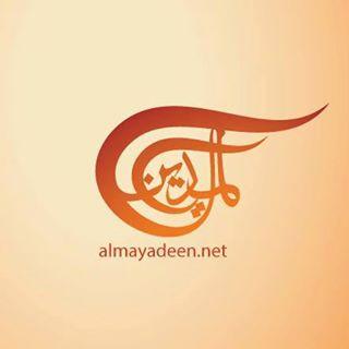 ترقبوا مقابلة للدكتور أسامة سعد غدا الخميس عند السادسة مساء على قناة الميادين
