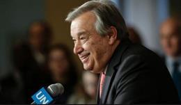 من هو أمين عام الأمم المتحدة الجديد؟