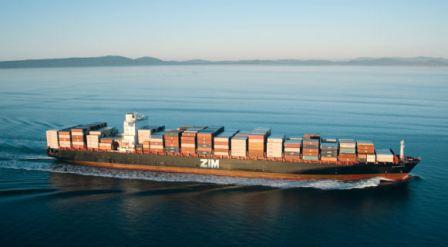 السفينة التركية المكلفة من شركة