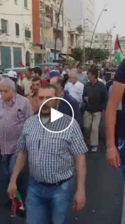 مباشر: من مسيرة صيدا والتضامن مع أسرى الحرية والكرامة