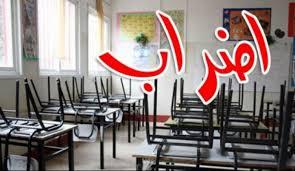 نقيب المعلمين في المدارس الخاصة رودولف عبود  يعلن 5 و6 و7 شباط المقبل إضراباً عاماً للمدارس الخاصة