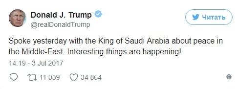 تغريدة غامضة لترامب بشأن السلام في الشرق الأوسط بعد اتصال أجراه مع الملك سلمان