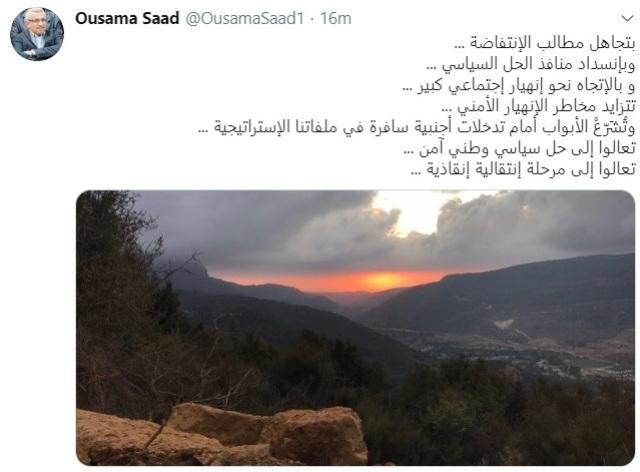 اللواء أبو عرب يستقبل مدير الأونروا في مكتبه بعين الحلوة