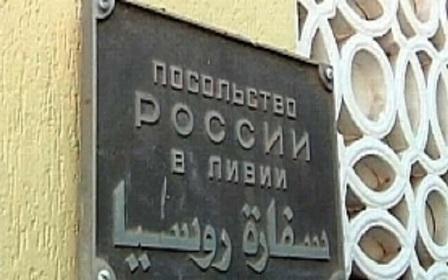 سفارة روسيا دعت مواطنيها في لبنان الى المشاركة بالتصويت في الانتخابات الرئاسية
