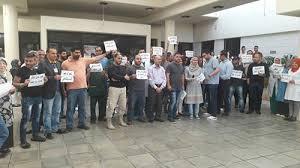 بيان صادر عن موظفي مستشفى صيدا الحكومي