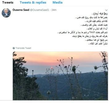 أسامة سعد على تويتر : وجعٌ فوقه أوجاع..