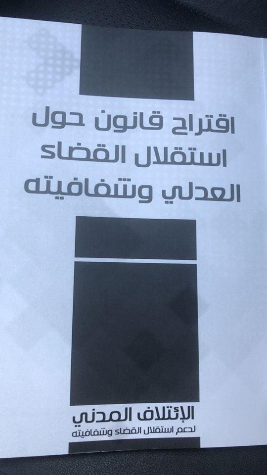 حلف خماسي انتخابي لمواجهة سعد وعازار..وشمس الدين مرشحا