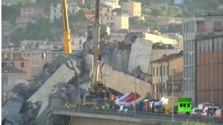 ارتفاع عدد ضحايا كارثة جنوى في إيطاليا إلى 38 شخصا