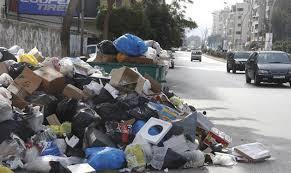 النفايات أمام اللجان