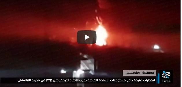 أنباء عن انفجار عنيف هزّ مدينة القامشلي شمالي سوريا