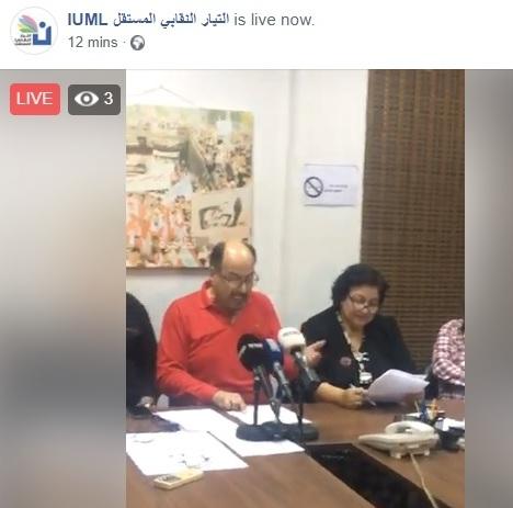 بالفيديو: النقل المباشر للمؤتمر الصحفي للتيار النقابي المستقل