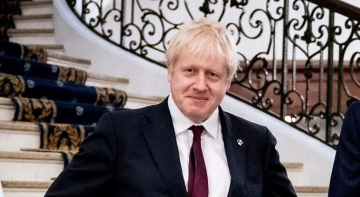 روسيا اليوم: استقالة رئيس الوزراء البريطاني بوريس جونسون