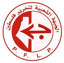 الجبهة الشعبية دانت الموقف الرسمي الفلسطيني لتأييده بيان الجامعة العربية