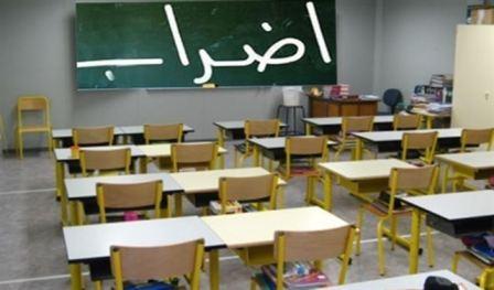 أساتذة التعليم المهني والتقني: الإضراب مستمر لنيل الحقوق