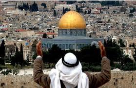 عن القمّة التي «سلّمت» القدس!