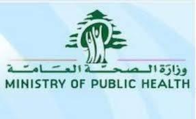 وزارة الصحة أصدرت تقريرها الأسبوعي حول حملة سلامة الغذاء