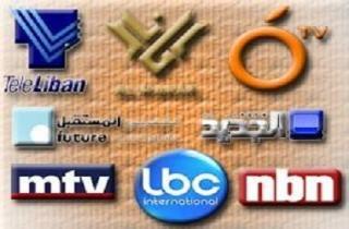 مقدمات نشرات الأخبار المسائية ليوم الأربعاء 29 نيسان 2015