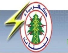 اضراب عمال كهرباء لبنان في حاصبيا
