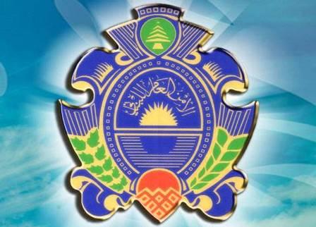 الامن العام: تمديد مهلة إستقبال طلبات تنظيم أو تجديد تفاويض الدخول إلى مباني الأمن العام
