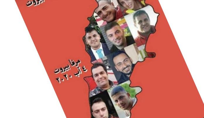 """من يحاسب عوائل الضحايا وأطفالهم """"ع الليرة"""".. عن 14 شهيداً من الإطفاء لم يبخلوا بأرواحهم"""