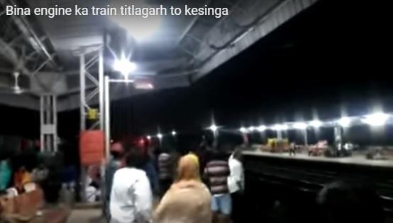 مشاهد مرعبة.. قطار يسير إلى المجهول وعلى متنه ألف راكب!