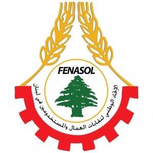 اتحاد نقابات العمال:سنتقدم بشكوى ضداي دولة تطرد عمالا لبنانيين
