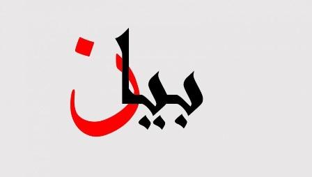 نقابة العمال الزراعيين: قرار منع دخول المنتجات السورية مجتزأ ولا يساهم في تسويق الانتاج