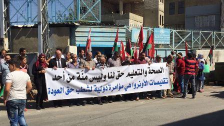 اعتصام للمنظمات الفلسطينية في برالياس رفضا لتقليص خدمات الاونروا