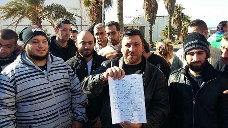 إعتصام للمياومين في معمل الجية الحراري إحتجاجا على عدم دفع رواتبهم
