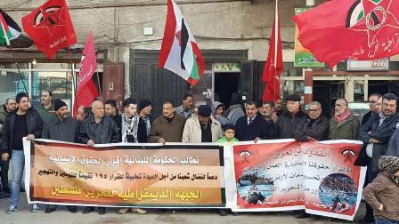 إعتصام في مخيم البداوي للمطالبة بالحقوق الانسانية للفلسطينيين