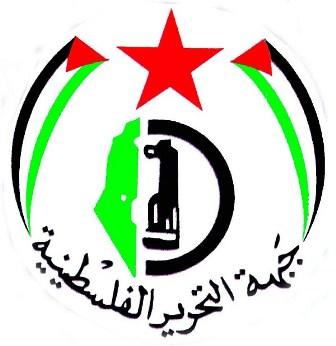 جبهة التحرير الفلسطينية نعت كابوجي