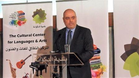 افتتاح مركز للغات والفنون في الدكوانة