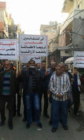 مسيرة شعبية في عين الحلوة رفضا للاقتتال بعنوان الامن قبل الرغيف
