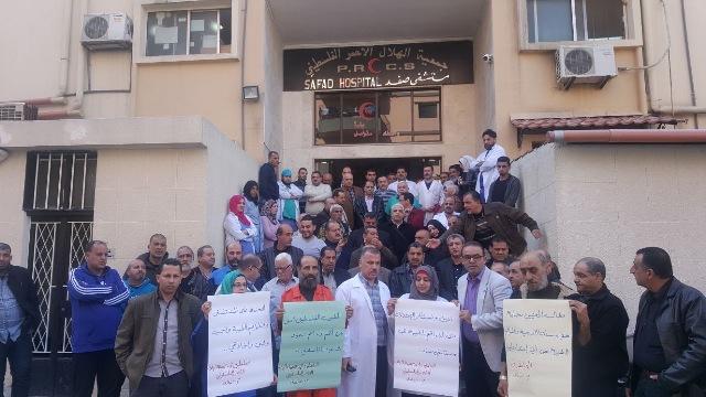 إعتصام في مخيم البداوي تضامنا مع اطباء في مستشفى صفد
