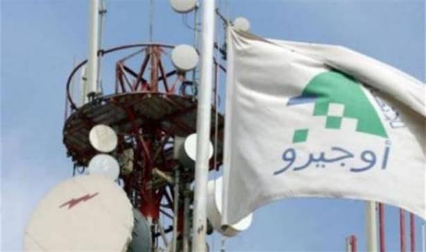 قطع الاتصالات الهاتفية في بعض مناطق سنترال خلدة غدا