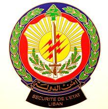 توقيف سبعة سوريين بالخيام للاشتباه بتواصلهم مع مجموعات إرهابية