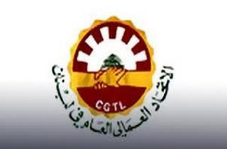 اجتماع استثنائي للاتحاد العمالي في الذكرى 17 لعيد المقاومة والتحرير والوفد العراقي اول الواصلين