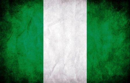 ثمانية وعشرون قتيلا و82 جريحا في نيجيريا في اعتداء نفذته ثلاث انتحاريات