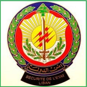 مديرية امن الدولة في بعلبك أوقفت عصابة سرقة من 3 افراد