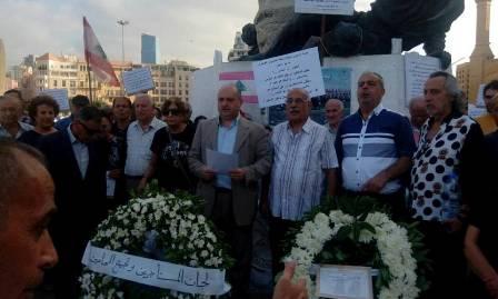 لجان المستأجرين نفذت اعتصاما في ساحة الشهداءرفضا لقانون الايجارات