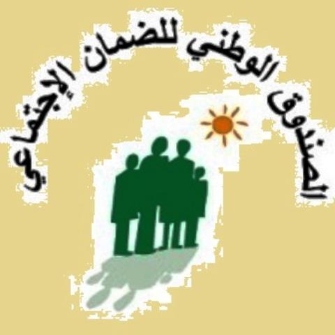 اضراب مراكز صندوق الضمان في بنت جبيل وتبنين